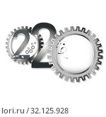 New Year 2020. Figures made of metal. movement towards the goal. Стоковая иллюстрация, иллюстратор vlasova / Фотобанк Лори