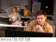 Купить «man with computer working late at night office», фото № 32127728, снято 26 ноября 2017 г. (c) Syda Productions / Фотобанк Лори