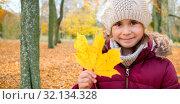 Купить «happy girl with fallen maple leaf at autumn park», фото № 32134328, снято 19 октября 2017 г. (c) Syda Productions / Фотобанк Лори
