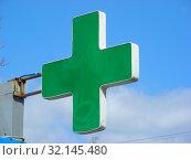 Купить «Зеленый крест - знак аптеки», эксклюзивное фото № 32145480, снято 22 апреля 2015 г. (c) lana1501 / Фотобанк Лори