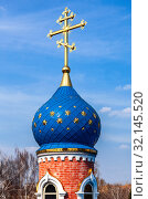 Купить «Dome of Russian orthodox church with golden cross», фото № 32145520, снято 15 апреля 2012 г. (c) FotograFF / Фотобанк Лори