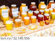Купить «Sweet fresh honey ready for sale», фото № 32145556, снято 15 сентября 2018 г. (c) FotograFF / Фотобанк Лори