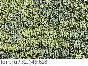 Купить «Military camouflage net as background», фото № 32145628, снято 4 мая 2019 г. (c) FotograFF / Фотобанк Лори
