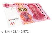 Купить «Banknote of Chinese 100 yuan with portrait of Mao Zedong», фото № 32145872, снято 30 мая 2020 г. (c) FotograFF / Фотобанк Лори