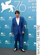 Купить «Johnny Depp during 'Waiting for the Barbarians' film photocall, 76th venice Film Festival, Venice 06/09/2019.», фото № 32149192, снято 6 сентября 2019 г. (c) age Fotostock / Фотобанк Лори