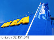 Купить «IKEA flags near the IKEA Store», фото № 32151348, снято 1 июня 2019 г. (c) FotograFF / Фотобанк Лори