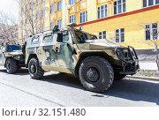 Купить «High-mobility vehicles GAZ-2330 Tigr», фото № 32151480, снято 5 мая 2018 г. (c) FotograFF / Фотобанк Лори