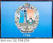 Купить «Герб города Кронштадта», фото № 32154216, снято 23 июля 2019 г. (c) Сергей Афанасьев / Фотобанк Лори