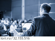 Купить «Public speaker giving talk at business event.», фото № 32155516, снято 3 июля 2014 г. (c) Matej Kastelic / Фотобанк Лори