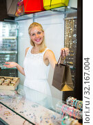 Купить «young female seller in bijouterie store», фото № 32167004, снято 10 декабря 2019 г. (c) Яков Филимонов / Фотобанк Лори