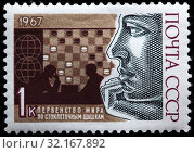 Draughts-board player, World Draughts Championship, postage stamp, Russia, USSR, 1967. (2010 год). Редакционное фото, фотограф Ivan Vdovin / age Fotostock / Фотобанк Лори