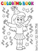 Coloring book girl celebrating theme 1 - picture illustration. Стоковое фото, фотограф Zoonar.com/Klara Viskova / easy Fotostock / Фотобанк Лори