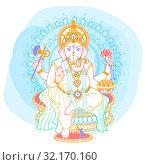 Купить «Ganesh linear style icon», иллюстрация № 32170160 (c) Седых Алена / Фотобанк Лори