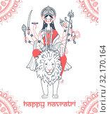 Купить «goddess Durga Greeting card Navratri», иллюстрация № 32170164 (c) Седых Алена / Фотобанк Лори