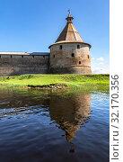 Купить «Historical Oreshek fortress is an ancient Russian fortress», фото № 32170356, снято 8 августа 2018 г. (c) FotograFF / Фотобанк Лори