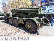 Купить «Multiple rocket launcher system BM-27 Uragan», фото № 32174808, снято 5 мая 2018 г. (c) FotograFF / Фотобанк Лори