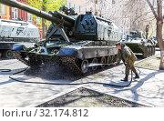 Купить «Self-propelled 152 mm howitzer Msta-S», фото № 32174812, снято 5 мая 2018 г. (c) FotograFF / Фотобанк Лори