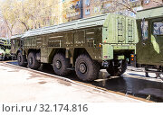 Купить «Russian mobile ballistic missile system 9K720 Iskander», фото № 32174816, снято 5 мая 2018 г. (c) FotograFF / Фотобанк Лори