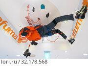 Купить «Mannequin in Lafuma clothing at Discovery Expedition clothing store, Seoul, South Korea», фото № 32178568, снято 26 марта 2017 г. (c) Александр Подшивалов / Фотобанк Лори