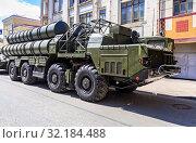 Купить «Russian anti-aircraft missile system (SAM) S-300», фото № 32184488, снято 5 мая 2018 г. (c) FotograFF / Фотобанк Лори