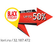Black friday banner. Red arrow points to discounts big sale. Template for use on flyer, poster, booklet. Vector. Стоковая иллюстрация, иллюстратор Dmitry Domashenko / Фотобанк Лори