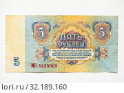 Купить «Банкнота СССР номиналом 5 рублей», эксклюзивное фото № 32189160, снято 15 апреля 2019 г. (c) Игорь Низов / Фотобанк Лори
