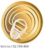 Купить «Close-up of metal bronze tin can on white background», фото № 32194464, снято 18 октября 2019 г. (c) Яков Филимонов / Фотобанк Лори