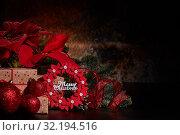 Купить «Chrismas background.», фото № 32194516, снято 5 января 2019 г. (c) Мельников Дмитрий / Фотобанк Лори