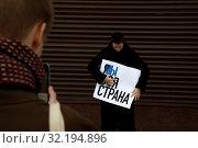 Купить «Участница одиночного пикета в поддержку задержанных на несанкционированных акциях протеста (Московское дело) в августе 2019 года в Москве, у здания Администрации президента РФ в городе Москва, Россия», фото № 32194896, снято 19 сентября 2019 г. (c) Николай Винокуров / Фотобанк Лори