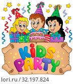 Kids party topic image 6 - picture illustration. Стоковое фото, фотограф Zoonar.com/Klara Viskova / easy Fotostock / Фотобанк Лори
