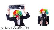 Купить «Funny clown with keyboard on white», фото № 32204496, снято 8 мая 2013 г. (c) Elnur / Фотобанк Лори
