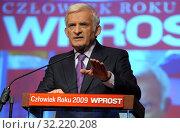 19/01/2010 Warsaw, Poland. Pictured: Jerzy Buzek. Редакционное фото, фотограф BE&W AGENCJA FOTOGRAFICZNA SP. / age Fotostock / Фотобанк Лори