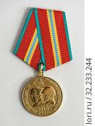 Купить «Медаль «70 лет Вооружённых Сил СССР» на белом фоне», эксклюзивное фото № 32233244, снято 15 апреля 2019 г. (c) Игорь Низов / Фотобанк Лори