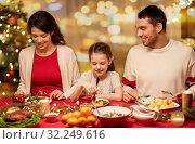 Купить «happy family having christmas dinner at home», фото № 32249616, снято 11 января 2018 г. (c) Syda Productions / Фотобанк Лори