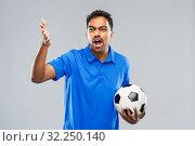 Купить «angry indian male football fan with soccer ball», фото № 32250140, снято 8 сентября 2019 г. (c) Syda Productions / Фотобанк Лори