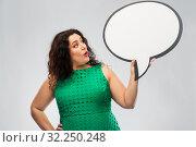 Купить «surprised woman looking at speech bubble», фото № 32250248, снято 15 сентября 2019 г. (c) Syda Productions / Фотобанк Лори