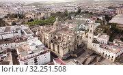 Купить «Aerial view of city Jerez de la Frontera. Spain», видеоролик № 32251508, снято 19 апреля 2019 г. (c) Яков Филимонов / Фотобанк Лори