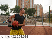 Купить «Basketball player prepares to make a shoot outdoor», фото № 32254324, снято 13 июня 2019 г. (c) Tryapitsyn Sergiy / Фотобанк Лори