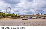 Купить «Лондонский глаз (London Eye) и Мост Ватерлоо (Waterloo Bridge). Лондон. Великобритания», фото № 32256836, снято 17 августа 2019 г. (c) Сергей Афанасьев / Фотобанк Лори