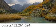 Купить «Autumn in Caucasus», фото № 32261624, снято 27 сентября 2019 г. (c) александр жарников / Фотобанк Лори