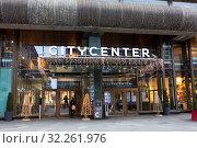 Купить «The Citycenter urban shopping centre with different shops, restaurants and services. It is in the Makkaratalo building opposite Helsinki Central Railway Station. Helsinki city, Finland», фото № 32261976, снято 29 декабря 2018 г. (c) Кекяляйнен Андрей / Фотобанк Лори