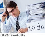 Купить «Businessman failing to deliver his to-do list», фото № 32267580, снято 24 ноября 2017 г. (c) Elnur / Фотобанк Лори