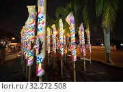 Купить «Chinese Hungry Ghost Festival joss sticks with dragon heads at 3rd Mile Market, Kuching, Sarawak, Malaysia», фото № 32272508, снято 14 августа 2019 г. (c) age Fotostock / Фотобанк Лори