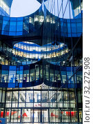Купить «England, London, Southwark, London Bridge City, More London Riverside, PWC Building», фото № 32272908, снято 22 октября 2019 г. (c) age Fotostock / Фотобанк Лори