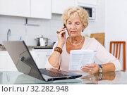 Купить «Woman making order on Internet», фото № 32282948, снято 11 июля 2018 г. (c) Яков Филимонов / Фотобанк Лори