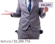 Купить «Businessman asking for salary increase isolated on white backgro», фото № 32290716, снято 29 мая 2017 г. (c) Elnur / Фотобанк Лори