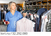 Купить «Portrait of female laundry worker at her workplace», фото № 32292080, снято 22 января 2019 г. (c) Яков Филимонов / Фотобанк Лори