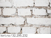 Texture of white brick wall. Стоковое фото, фотограф Юлия Бабкина / Фотобанк Лори