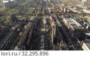 Купить «Стерлитамакский нефтехимический завод. Вид с воздуха. Sterlitamak petrochemical plant. Aerial view.», видеоролик № 32295896, снято 16 октября 2019 г. (c) Евгений Романов / Фотобанк Лори