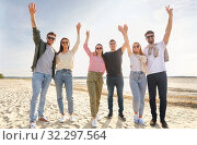 Купить «happy friends waving hands on beach in summer», фото № 32297564, снято 31 августа 2019 г. (c) Syda Productions / Фотобанк Лори